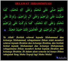 ibrahimiyah