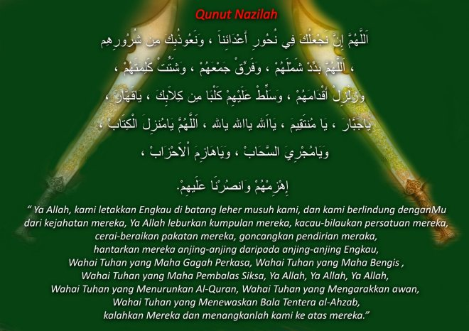 Qunut Nazilah copy
