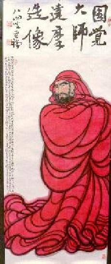 bodhidharma01c.a