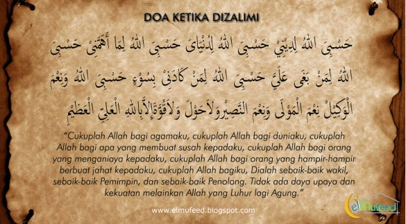 Doa Ketika Dizalimi 1