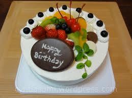 ulang tahun