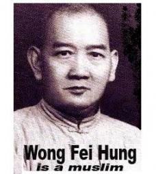 wong-fei-hung-muslim-sejati