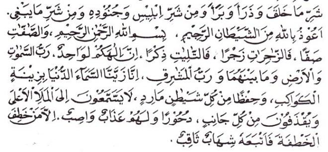 doa mustajab2
